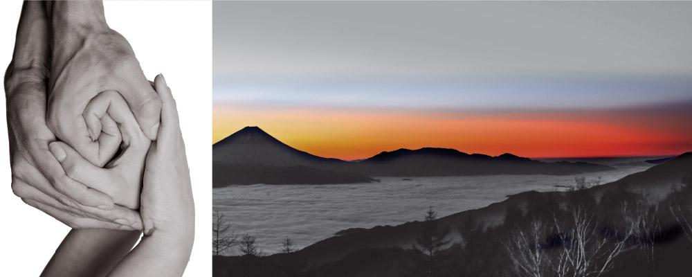手がつながっている写真と日が沈む富士山景色の写真